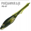 ARTIFICIALE SEASPIN PERSUADER EYE 122mm 9.3g COLORE PG-07 CONF 6PZ