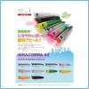 ARTIFICIALE IMA POPPER AIRACOBRA 60mm 7g COLORE 006 MADE IN JAPAN