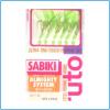SABIKI MARUTO MS1220 2.90mt FINALE 6AMI DRESSATI PESCA BOLENTINO PAGELLI TANUTE