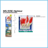 FINALE SABIKI MARUTO HAMOUR MS515E MT3.5 6AMI 3/0 4/0 DRESSATI PARAGHI OCCHIONI